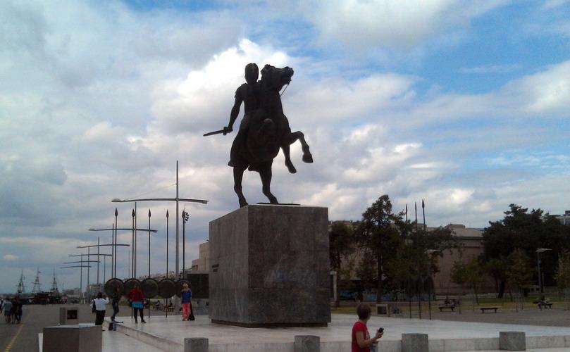 Название: Статуя Александра.jpg Просмотров: 144  Размер: 98.2 Кб