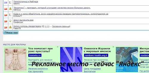 Нажмите на изображение для увеличения Название: Реклама в подвале сайта.jpg Просмотров: 229 Размер:78.9 Кб ID:2894