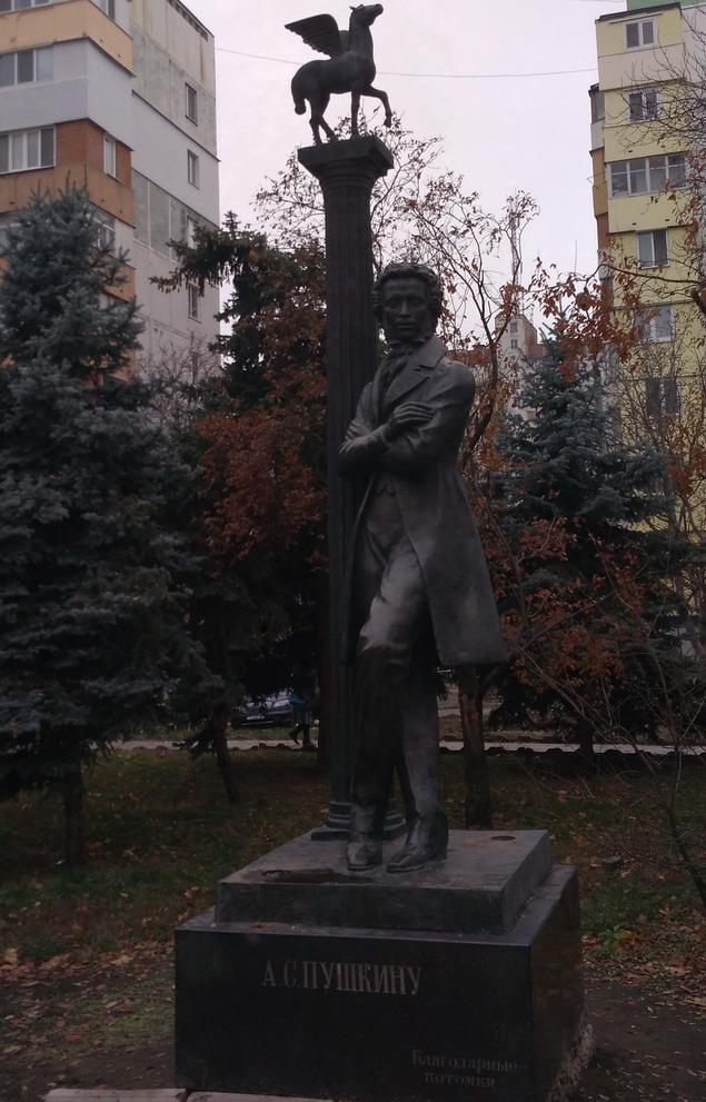 Название: Памятник Пушкину в Тирасполе.jpg Просмотров: 730  Размер: 181.8 Кб
